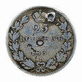 Vintage russian coin white Royalty Free Stock Images