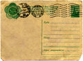 Vintage Russian postcard Royalty Free Stock Photos