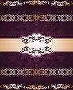 Vintage seamless damask background with a decorative ribbons and frame wedding invitation Stock Photo