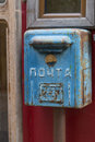Vintage soviet mailbox Royalty Free Stock Photo