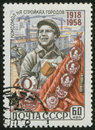 Vintage stamp macro soviet union circa a printed by the soviet union post is from series years to komsomol entitled komsomol at Stock Photography