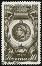 Vintage stamp macro soviet union circa a printed by the soviet union post shows a badge stalin prize laureate circa Royalty Free Stock Photos
