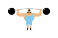 Vintage Strongman. Ancient athlete. Retro bodybuilder barbell. S Royalty Free Stock Photo