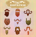 Vintage style beard hand drawn vector illustration of fashion hipster Royalty Free Stock Photography