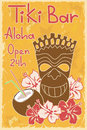 Vintage tiki bar poster hawaiian invitation to Royalty Free Stock Photography
