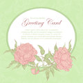 Vintage vector oval frame with pink peonies. The flower buds, branches and leaves on a tender green background and place