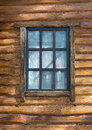 Vintage window Stock Photography