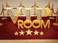 VIP room Royalty Free Stock Photo