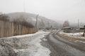Vishnevogorsk village mountain karavay dirt road russian Stock Photography