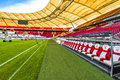 Visiting Mercedes Benz Arena Royalty Free Stock Photo