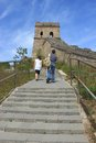 Visitors at second scenic spot of badaling great wall china image climbing the steps to the editorial use only Royalty Free Stock Photo