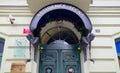 Entrance to Residence Jecna hotel of Prague, Czech Republic Royalty Free Stock Photo