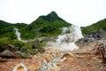 Vista del sulphur springs Imagen de archivo