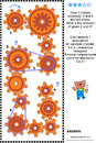 Visual puzzle with rotating gears and belt drives mechanics or math plus same task text in russian answer included Stock Image