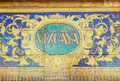 Vizcaya sign over a mosaic wall Stock Images