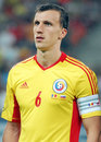 Vlad chiriches romania s pictured before the international friendly match between romania and slovakia held on national arena from Stock Images