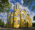 Vladimir Cathedral in Kiev, Ukraine Stock Images