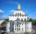 VLADIMIR, RUSSIA -June 17, 2015: Golden Gates. Vladimir Royalty Free Stock Photo