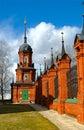 Volokolamsk Kremlin Royalty Free Stock Image