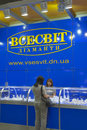 Vsesvit diamond jewelry company booth visitor visit dnipropetrovsk founded in during spring jeweler expo exhibition at Stock Photo