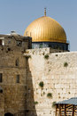 Wailing Wall and Dome of the Rock Stock Photo
