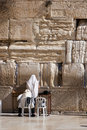 Wailing Wall - Jerusalem Stock Photos