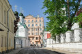 Walking at Chernigovsky Lane - Moscow Cityscapes Royalty Free Stock Photo