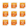Walkman web icons Stock Photography