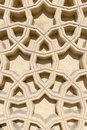 Wall Arabic ornement on mosque in Dubai Royalty Free Stock Photo