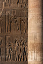 Wall and column in Kom Ombo Royalty Free Stock Image