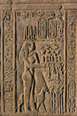 Wall in Kom Ombo Royalty Free Stock Photo