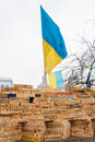 Wall unity and solidarity kiev ukraine dec mass protest in ukraine symbolic from wooden logs protesters gathered in kiev names of Royalty Free Stock Photo