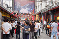 The Wangfujing Snack Street,Beijing,China Royalty Free Stock Image