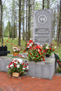 War memorial on sinyavino heights leningrad oblast russia may view of Stock Photography