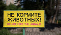 Warning or prohibiting labels moscow zoo russia the first in was opened in participates in many Royalty Free Stock Photos
