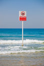 Warning sign on Tel Aviv Beach Royalty Free Stock Images