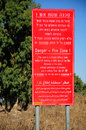 Warning signboard about closed military zone golan heights israel Royalty Free Stock Photos