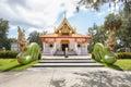 Wat Mongkolrata Buddhist Thai Temple