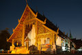 Wat phra singh in chiang mai in the night thailand Royalty Free Stock Photo