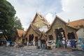 Wat Phrathat Doi Suthep Royalty Free Stock Photo