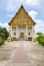 Wat tad luang at vientiane laos this temple that name Royalty Free Stock Photos