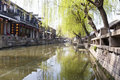 Water city in china zhouzhuang Royalty Free Stock Image