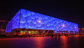 Water cube the beijing national aquatics center the is the summer olympic games swimming stadium the modern and abstract design Royalty Free Stock Photography
