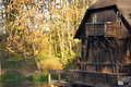 Water Mill of Turistvandi Royalty Free Stock Image