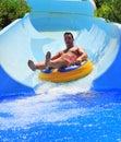 Water slide at the aqua park - sumer fun Royalty Free Stock Photo