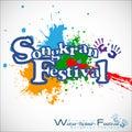 The Water Splash Festival.