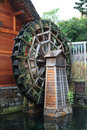 Water Wheel Stock Photos