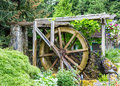 Water Wheel in Garden Royalty Free Stock Photo