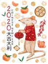 Watercolor card with rat boy for the celebration of the Chinese New Year 2020.Hand drawn rat in a suit