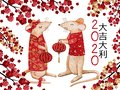 Watercolor Chinese New Year 2020 greeting card with a pair of rats in red costumes and lanterns in their hands.